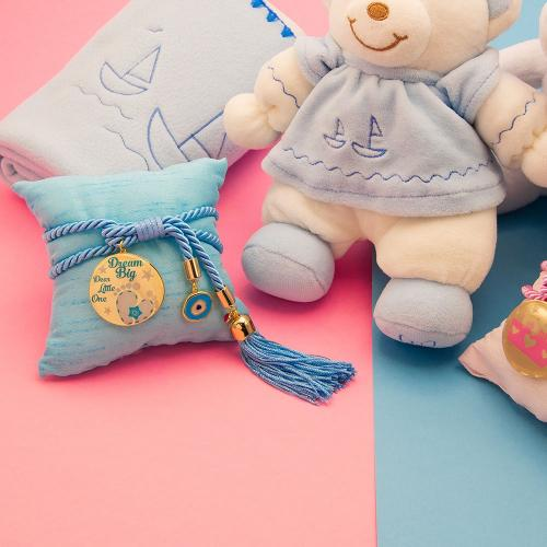 """Παιδικό γούρι κίτρινο επιχρυσωμένο μέταλλο, μάτι, """"Dream Big Dear Little One"""", μαξιλάρι και φούντα."""