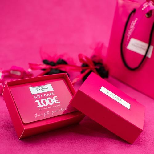 Κάρτα Δώρου αξίας 100 ευρώ. Χαρίστε στα αγαπημένα σας πρόσωπα αυτό που πραγματικά επιθυμούν, προσφέροντας τους αμέτρητες επιλογές μέσα από τη δωροκάρτα Άννα Μαρία Μαζαράκη!